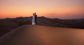 morcco sunset wedding